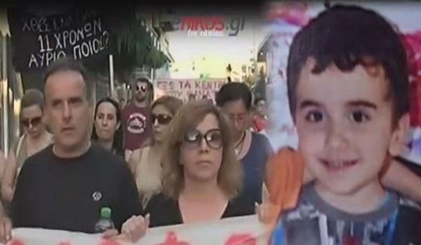 O πατέρας του μικρού Μάριου που σκοτώθηκε από «αδέσποτη» σφαίρα: Ποια δικαιοσύνη;