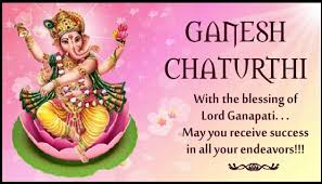 Happy Vinayaka Chavithi quotes with latest Images free download