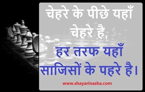 Anmol Vachan in Hindi