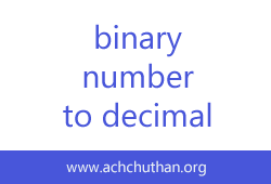 C++ program to convert binary number to decimal and vice-versa