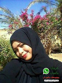 ارقام بنات السودان واتساب 2020