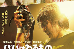 [DOWNLOAD Film] My Dad is a Heel Wrestler (2018) Sub Indonesia Bluray 480p, 720p & 1080p