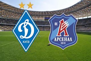 Арсенал – Динамо М  смотреть онлайн бесплатно 12 июля 2019 прямая трансляция в 20:00 МСК.