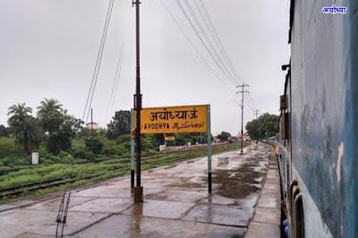 """""""Ayodhya"""" आयोध्या मुद्दे का फैसला राममंदिर या बाबरी मस्जिद,ayodhya nagari"""