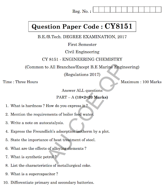 CY8151: Engineering Chemistry Question Papers {New}