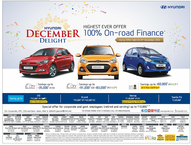 Zero(0) down payment on Hyundai cars | Hyundai December delight Highest ever offer on Hyundai cars | December 2016 year end sale festival discount offers | five 5 years old pricing