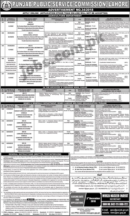 Latest PPSC Jobs 2018 (34/2018): 16+ Posts in Multiple Departments of Punjab Government