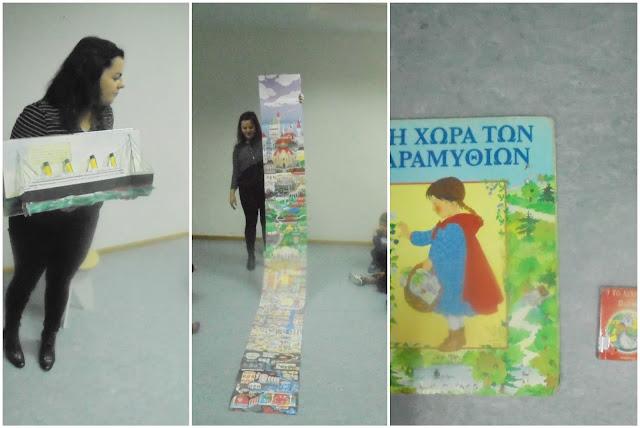 μεγάλα και μικρά βιβλία...