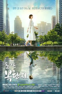 Sinopsis Return of Bok Dan Ji {Drama Korea}