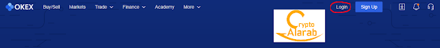 طريقة التسجيل في منصة أوكيه إكس OKEX