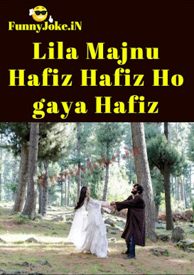 Laila Majnu official Teaser Launch This by Imtiaz Ali aur Ekta Kapoor Film 2018