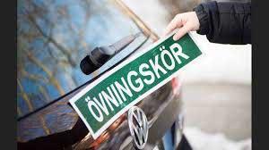 السيارة الخاصة لتعلم السياقة في السويد