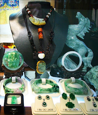 Singapore jade shop Lavalier at Sands Casino mall