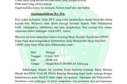 Undangan Halal Bihalal Pagar Nusa