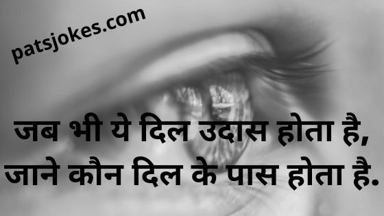 sad shayari in gulzar
