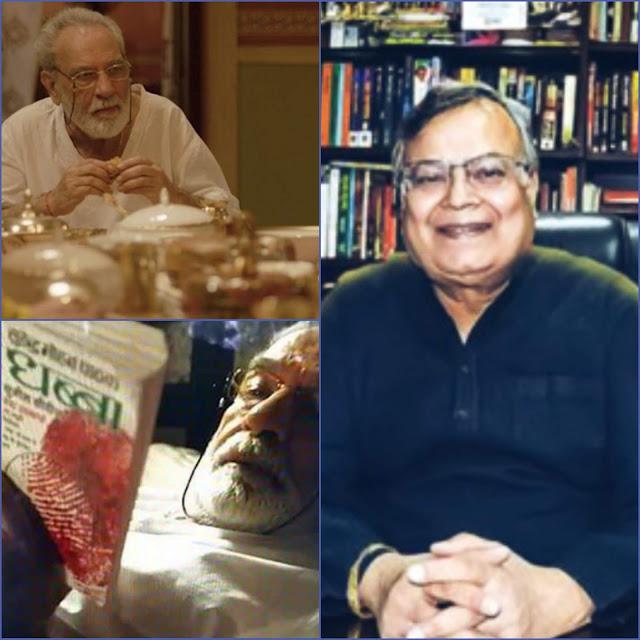 Kulbhushan Kharbanda & Surendra Mohan Pathak