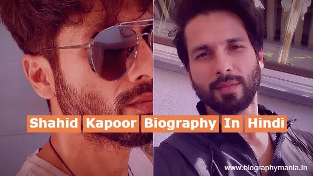 Biography,known-facts,shahid-kapoor-biography-in-hindi, shahid-kapoor-biography, shahid-kapoor-facts, shahid-kapoor-awards, shahid-kapoor-films, shahid-kapoor-family, shahid-kapoor,