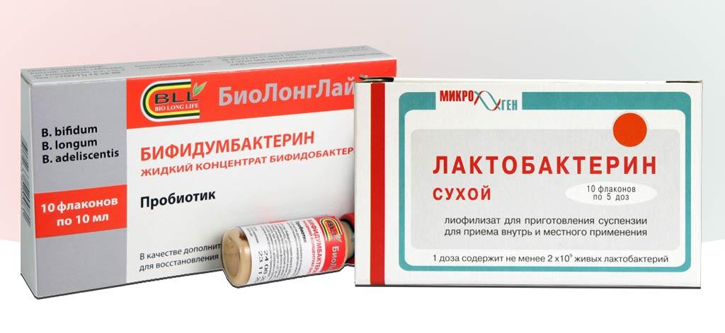 жидкий и сухой пробиотик