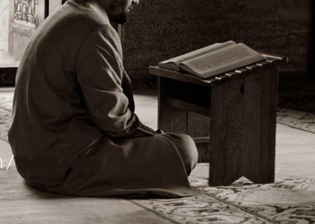 pahala duduk di majelis ilmu taklim