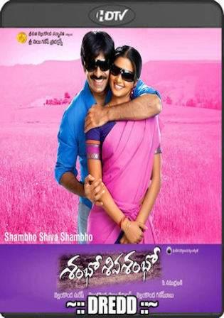 Shambo Shiva Shambo 2010 HDTV 500MB Hindi UNCUT Dual Audio 480p Watch Online Full Movie Download bolly4u