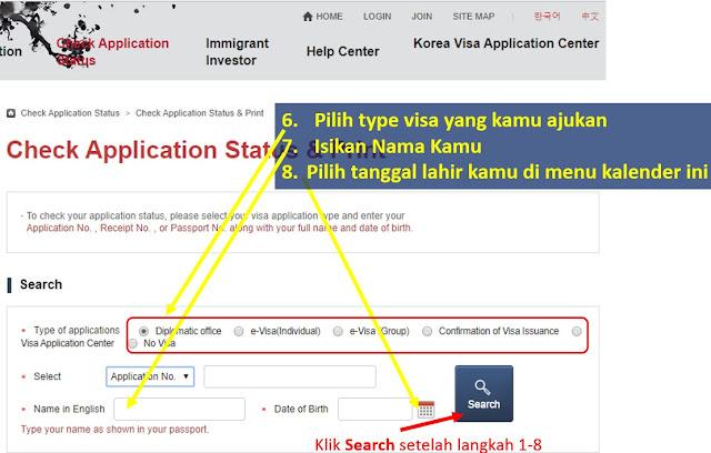 cara cek status visa korea online langkah 4
