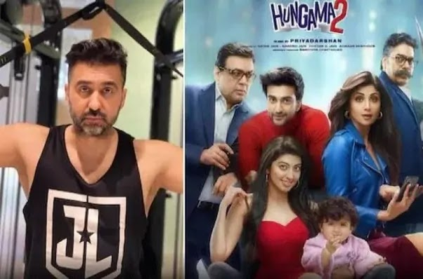 What was Shilpa Shetty's decision on Hungama 2 after the arrest of her husband Raj Kundra?