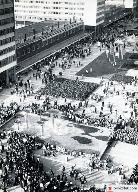 1977. Дрезден, ГДР - Улица Прагер целиком предназначена для пешеходов