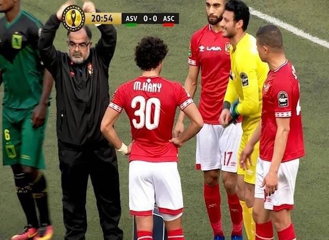 عاجل | الشناوى يغيب عن اهم مباراتين فى الموسم ... تعرف على مدة غياب اللاعب