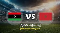 موعد مباراة المغرب وليبيا اليوم الجمعة بتاريخ 11-10-2019 مباراة ودية