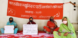 उजियारपुर :-अखिल भारतीय प्रगतिशील महिला एशोसिएशन ने  भाकपा-माले के बैनरतले किया एक दीवसीय भूख हड़ताल