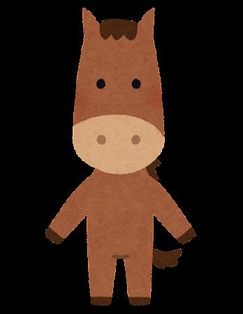 馬のキャラクター