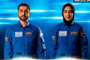 UEA Perkenalkan Astronot Wanita Pertama di Dunia Arab