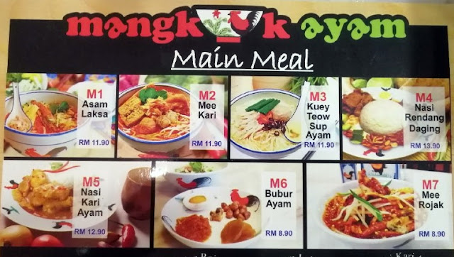 Harga Mangkuk Ayam