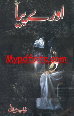 Ore Piya By Nayab Jilani
