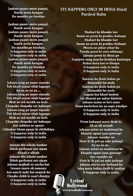 It Happens Only In India Lyrics in English