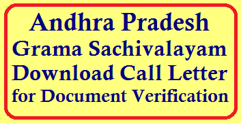 Andhra Pradesh Grama Sachivalayam Document Verification Appointment Order Download Call Letter /2019/09/ap-grama-sachivalayam-call-letter-document-verification-and-appointment-order.html
