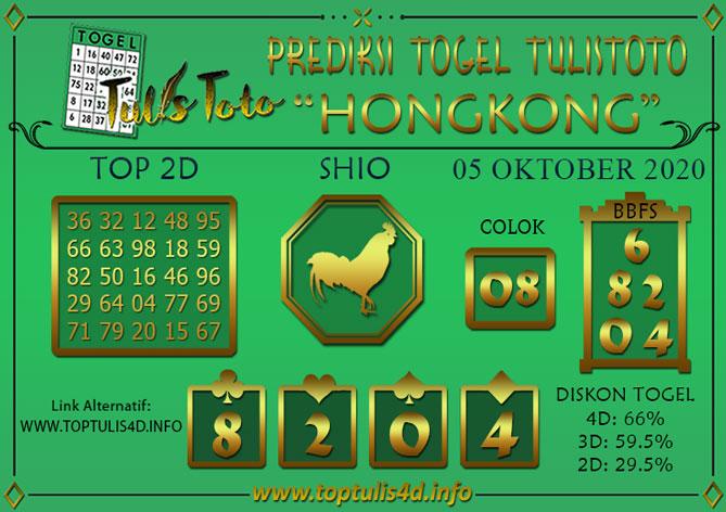 Prediksi Togel HONGKONG TULISTOTO 05 OKTOBER 2020