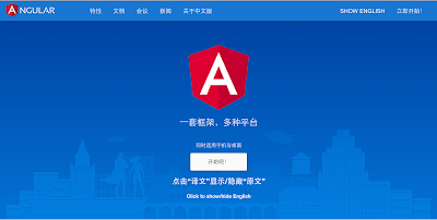 Angular.cn - our official site in China