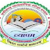 CGBSE 10th Result 2016, cgbse.nic.in CG Board 10th Result 2016