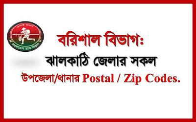 Postal codes of all the Upazilas/Thanas of Jhalokati district.