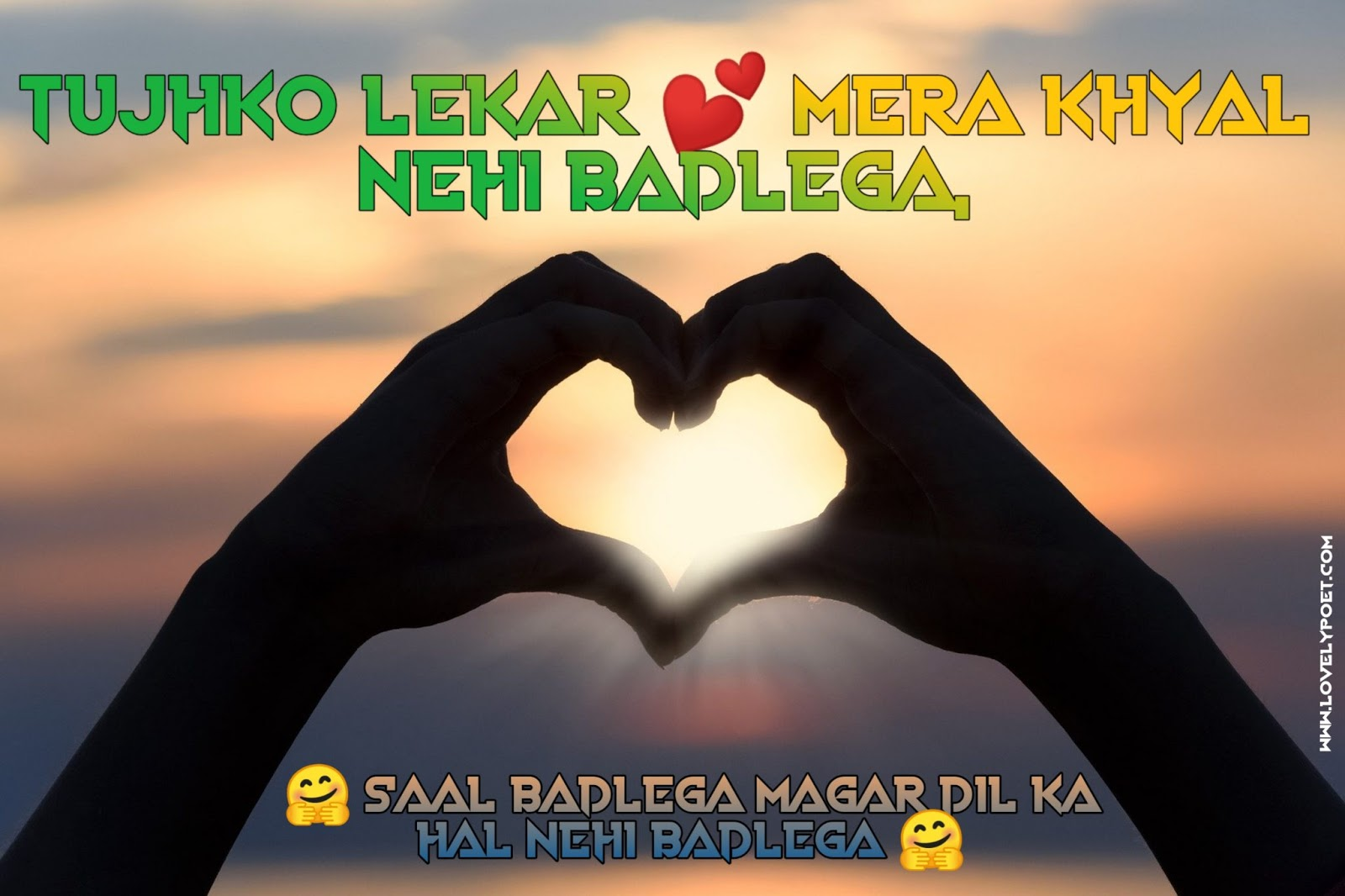 love-msg-for-gf