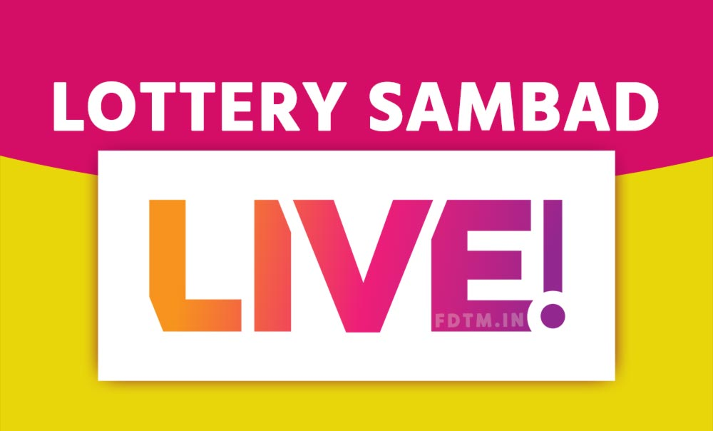 Live Lottery Result, Live Lottery Sambad