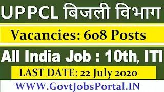 UPPCL Vacancy for 608 Technicians
