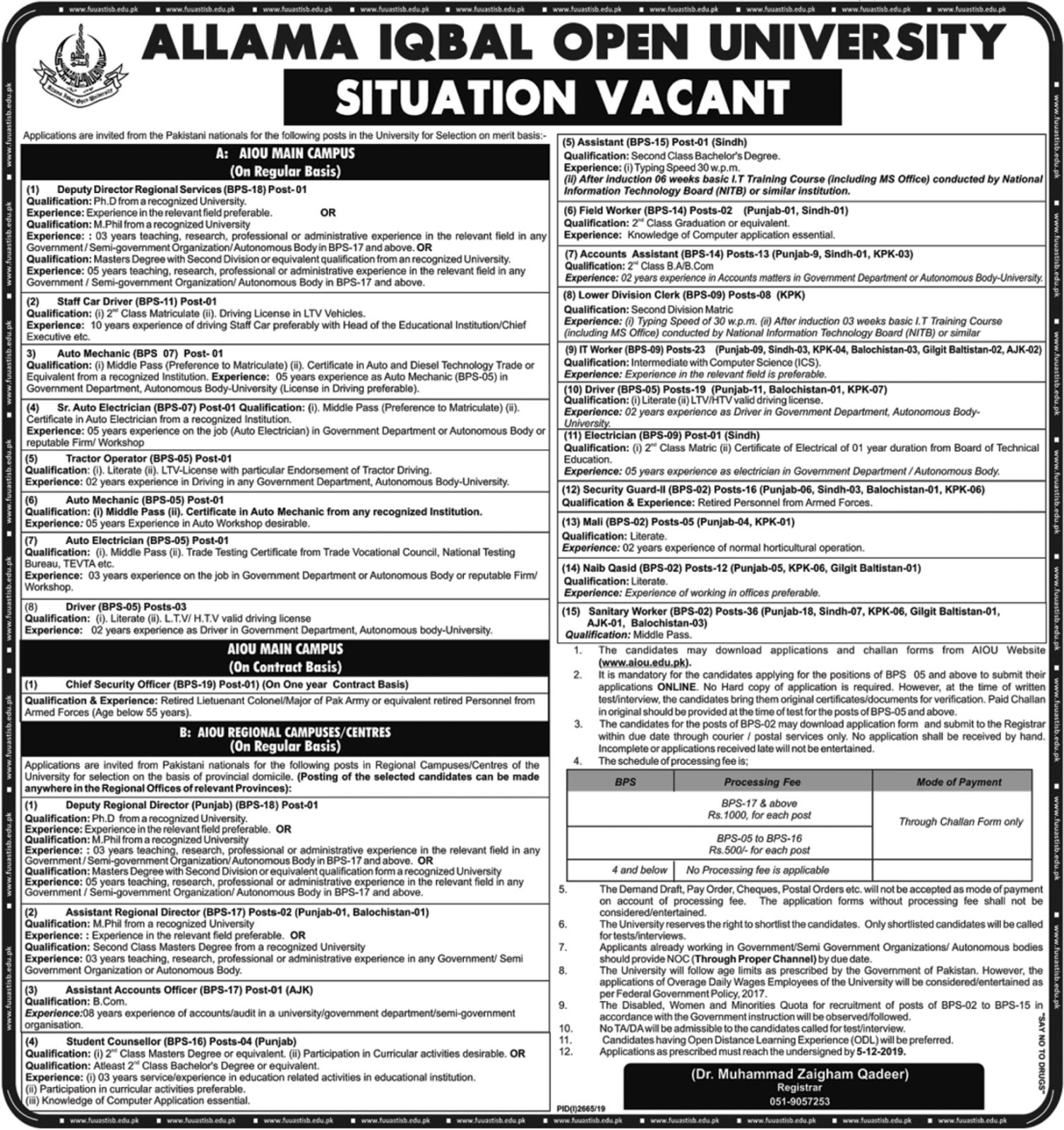 AIOU Jobs 2019 Allama Iqbal Open University for Assistant (BPS-15)