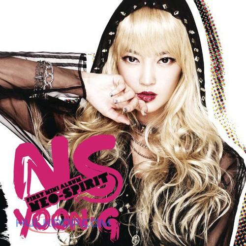 NS Yoon-G – NEO SPIRIT – EP (ITUNES MATCH AAC M4A)