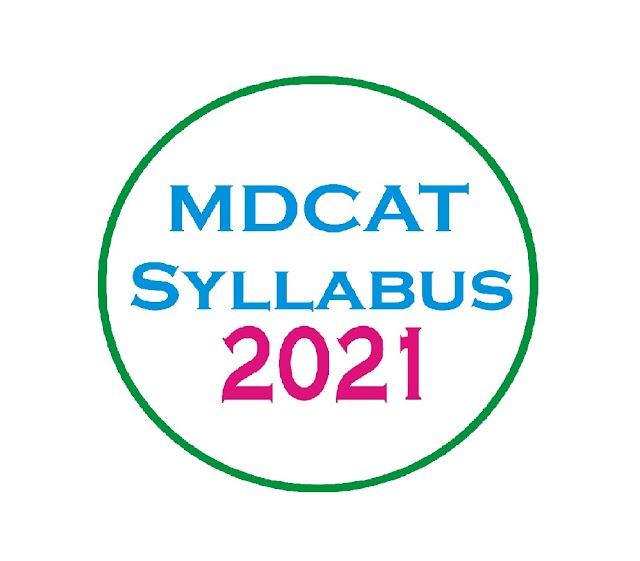 PMC Islamabad MDCAT Syllabus 2021  Upload