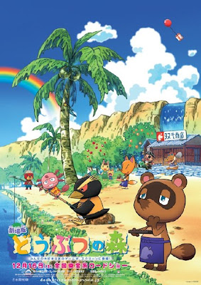 Animal Crossing: Gekijōban Dōbutsu no Mori (Anime)