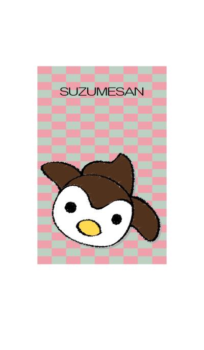SUZUMESAN