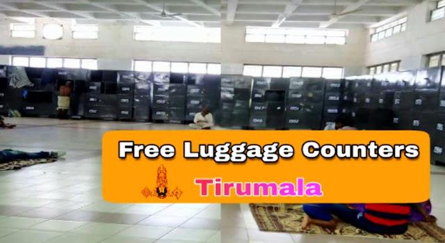 Tirumala free luggage counters