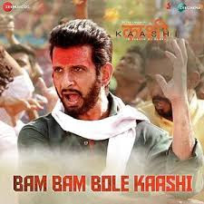 Kaashi  MP3 Songs Download